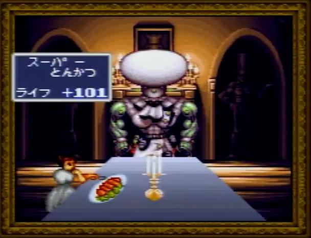美食戦隊薔薇野郎のディナータイム