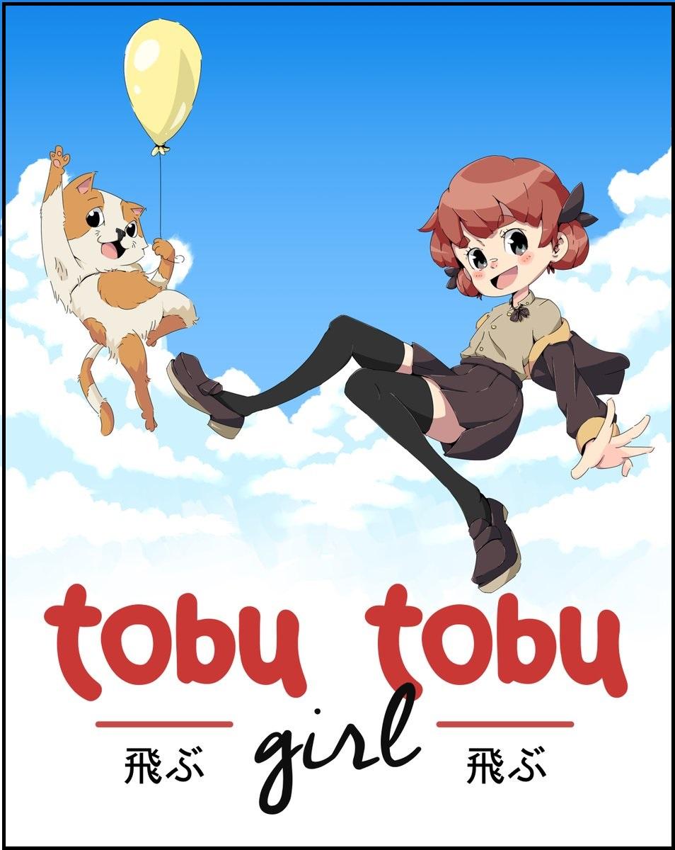 tobu tobu girlのジャケット